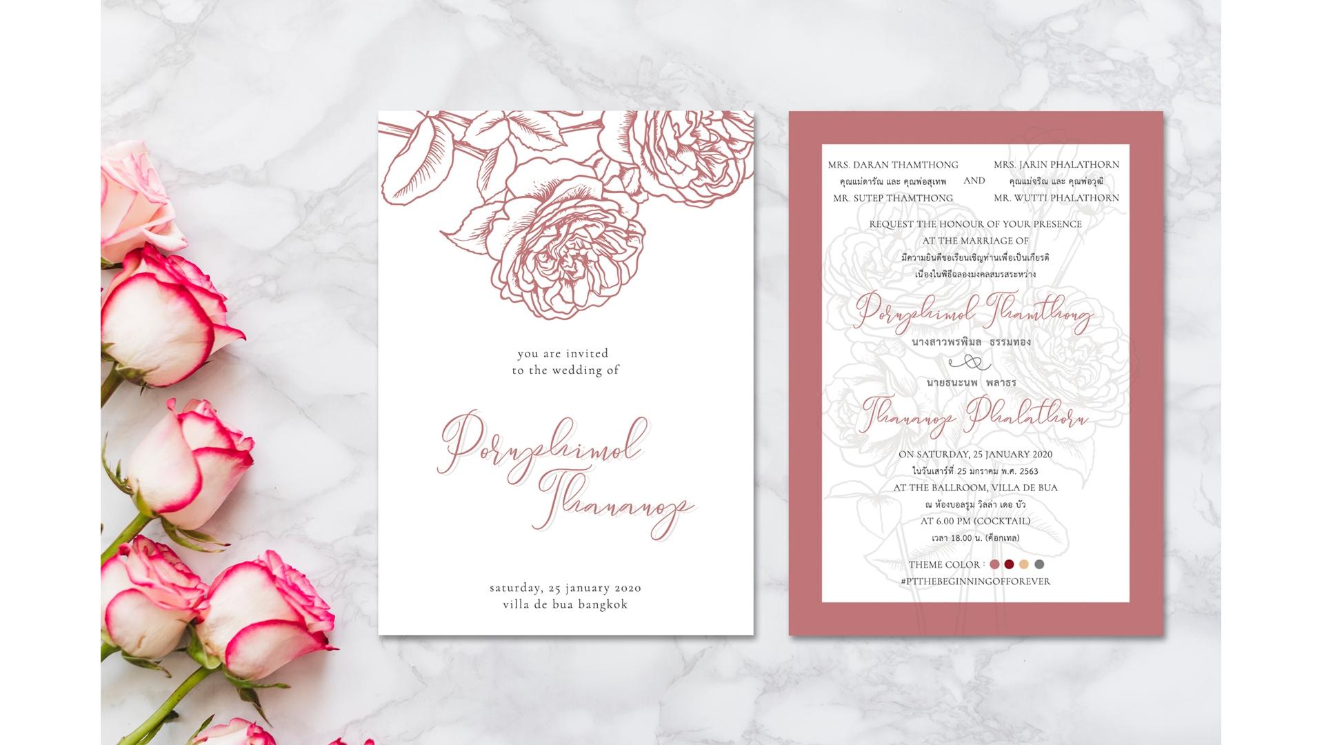 wedding-card-B034