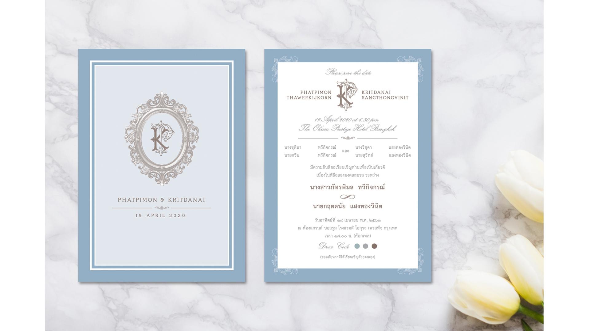 wedding-card-B046B