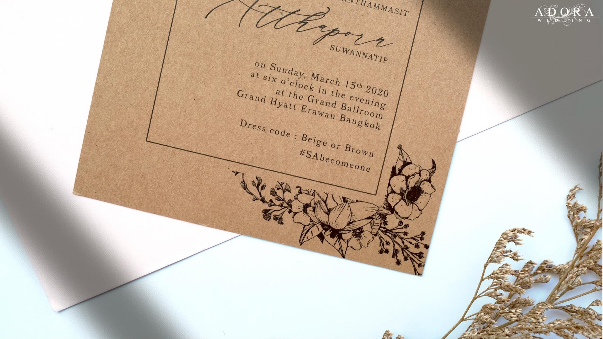 wedding-card-B150CR