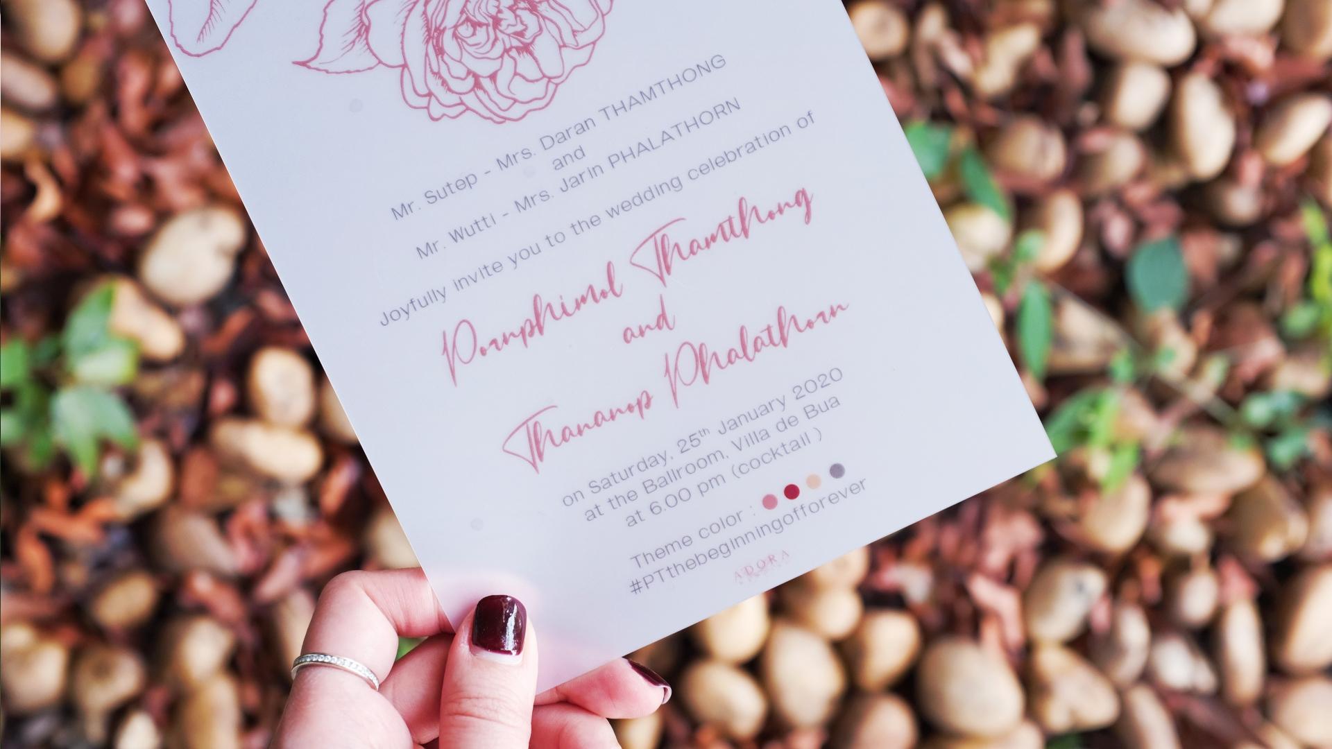 wedding-card-B034LM