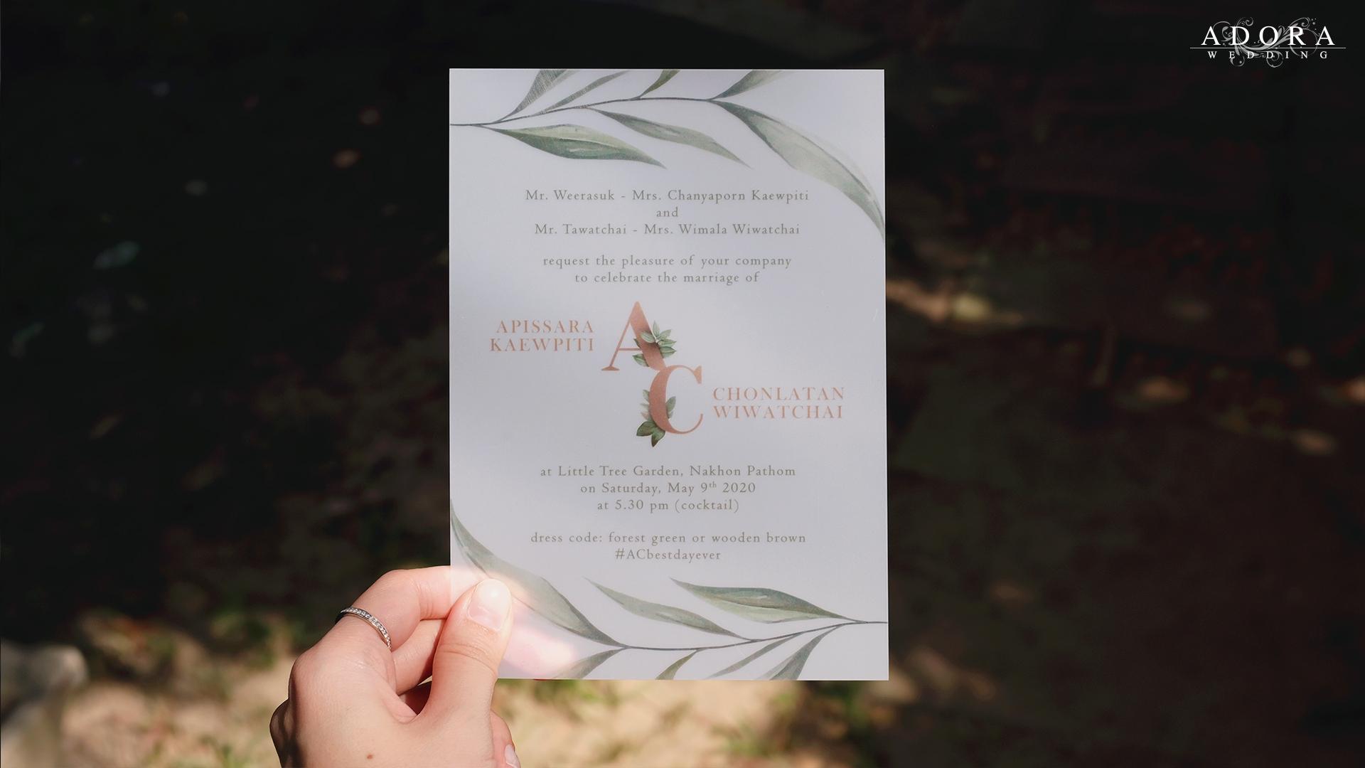 B095LM-wedding-card-8
