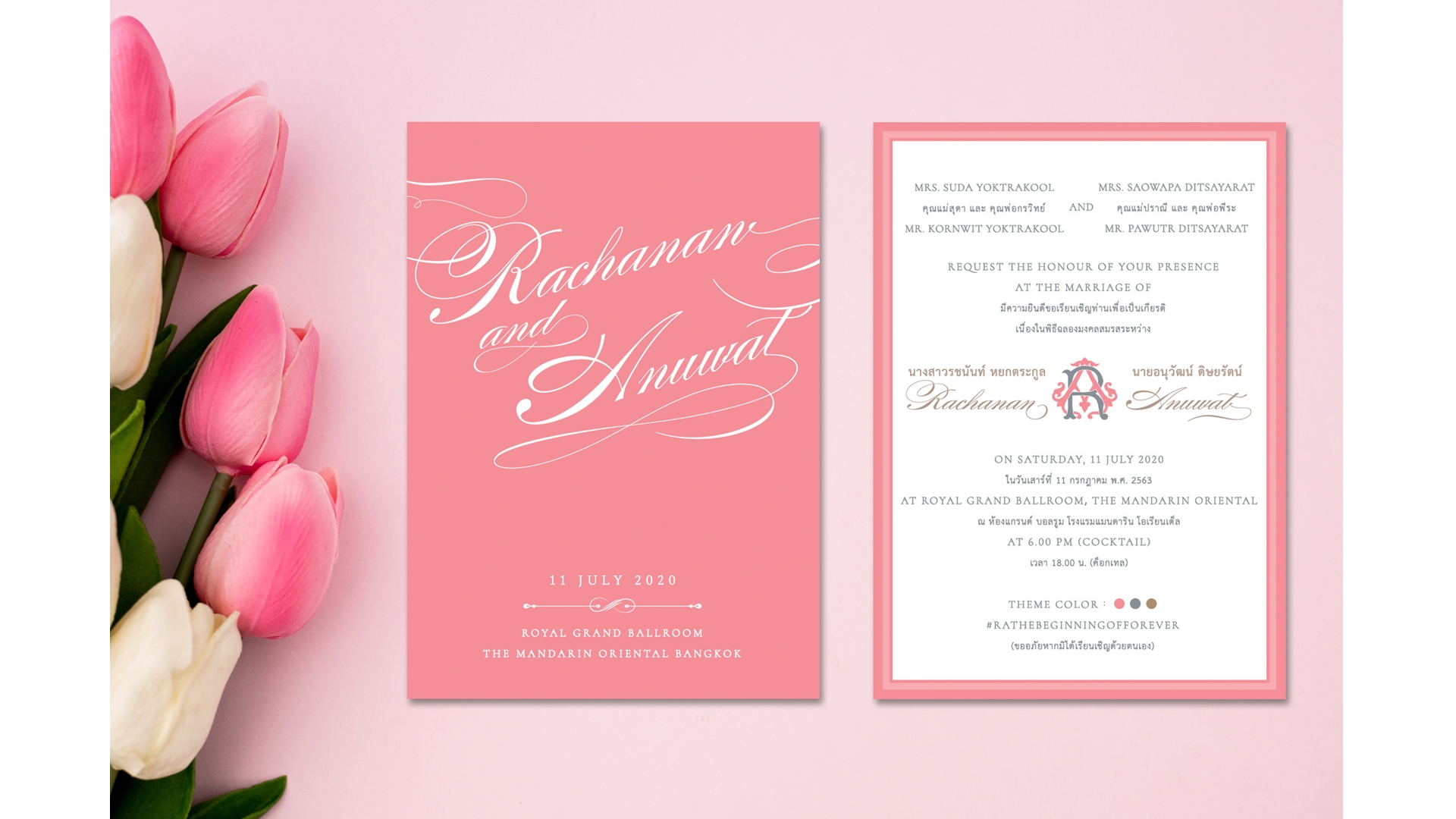 wedding-card-B043P