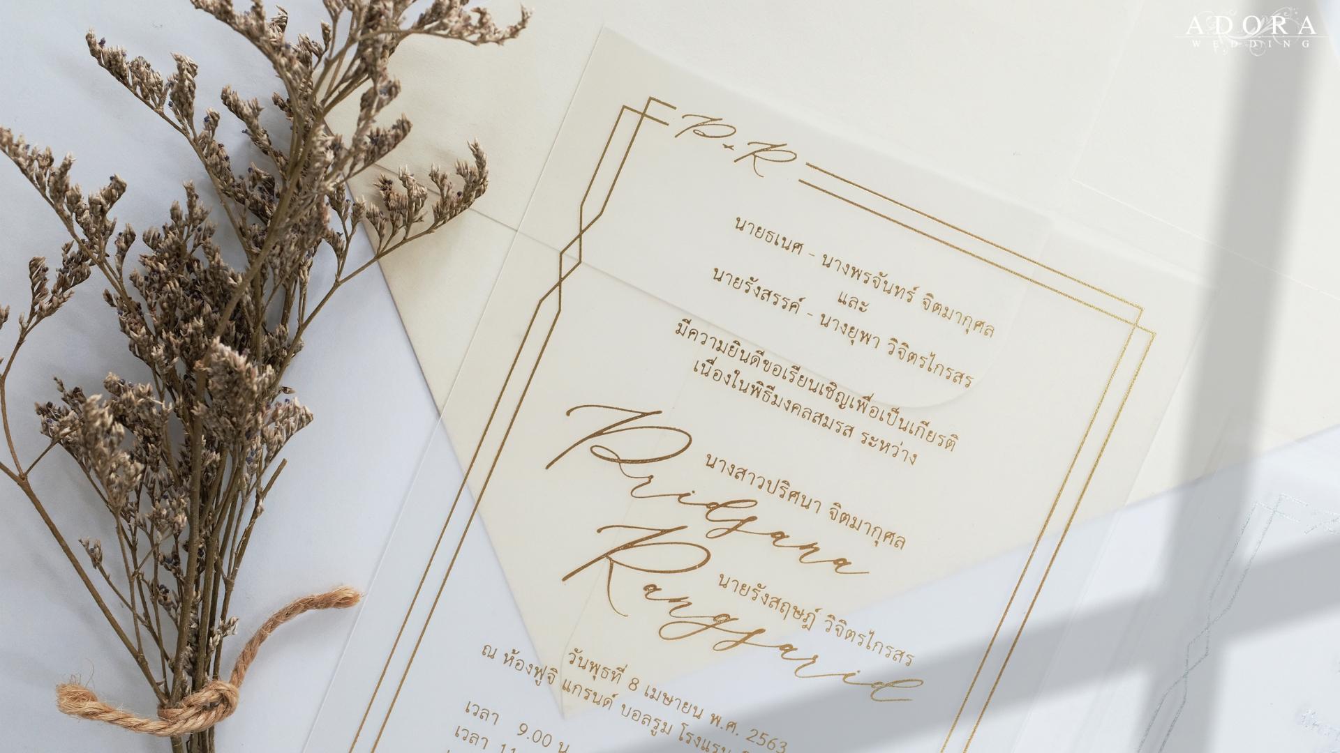 B158LM-wedding-card-9