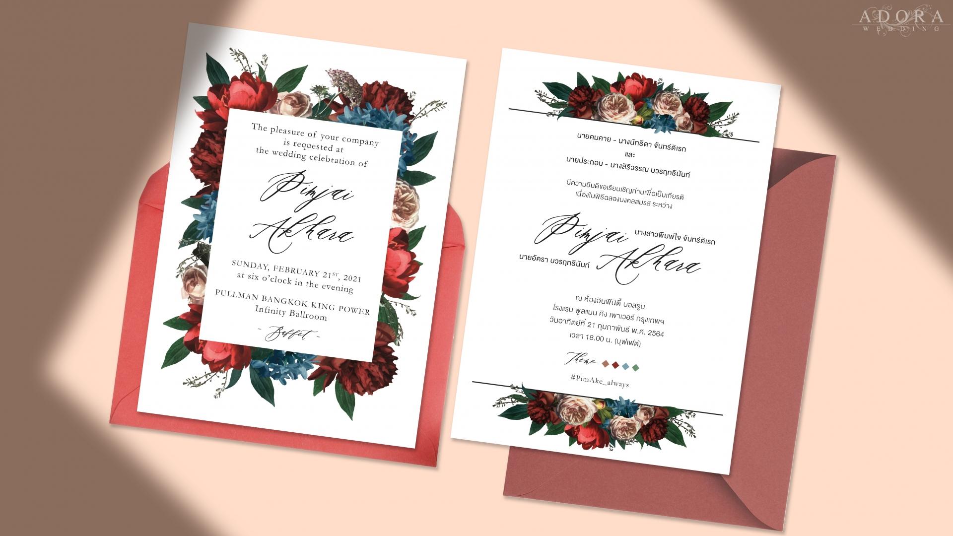 wedding-card-B262