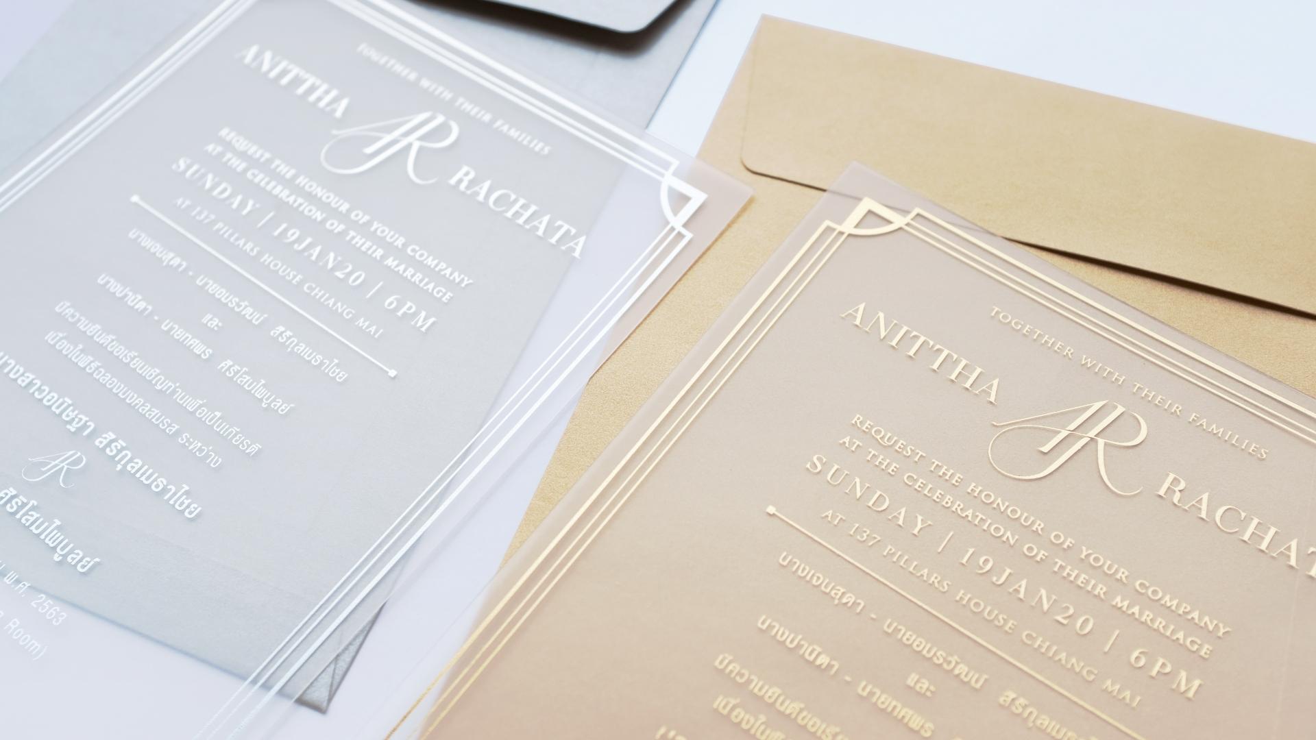 B063LM-wedding-card-2