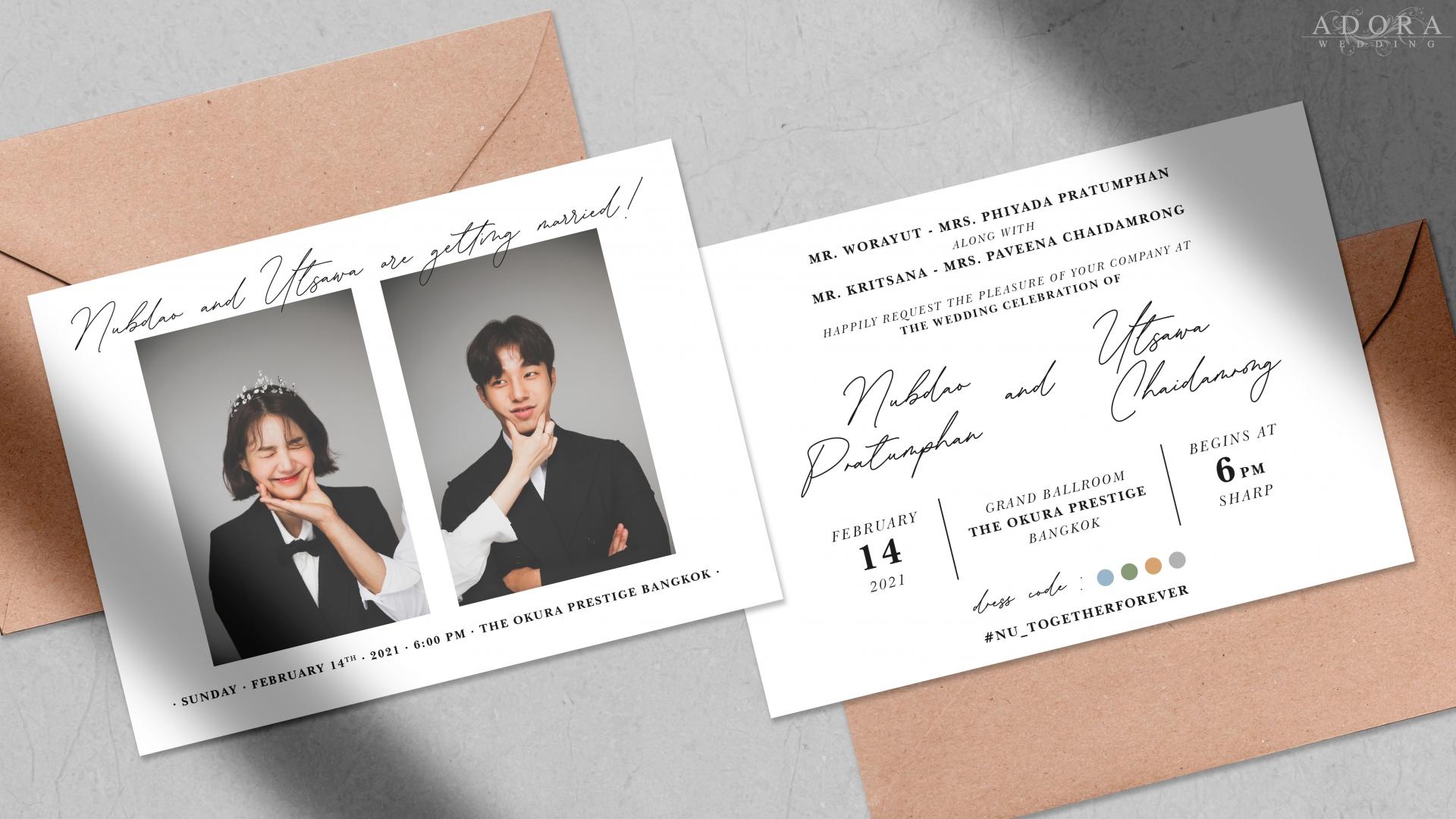wedding-card-B260