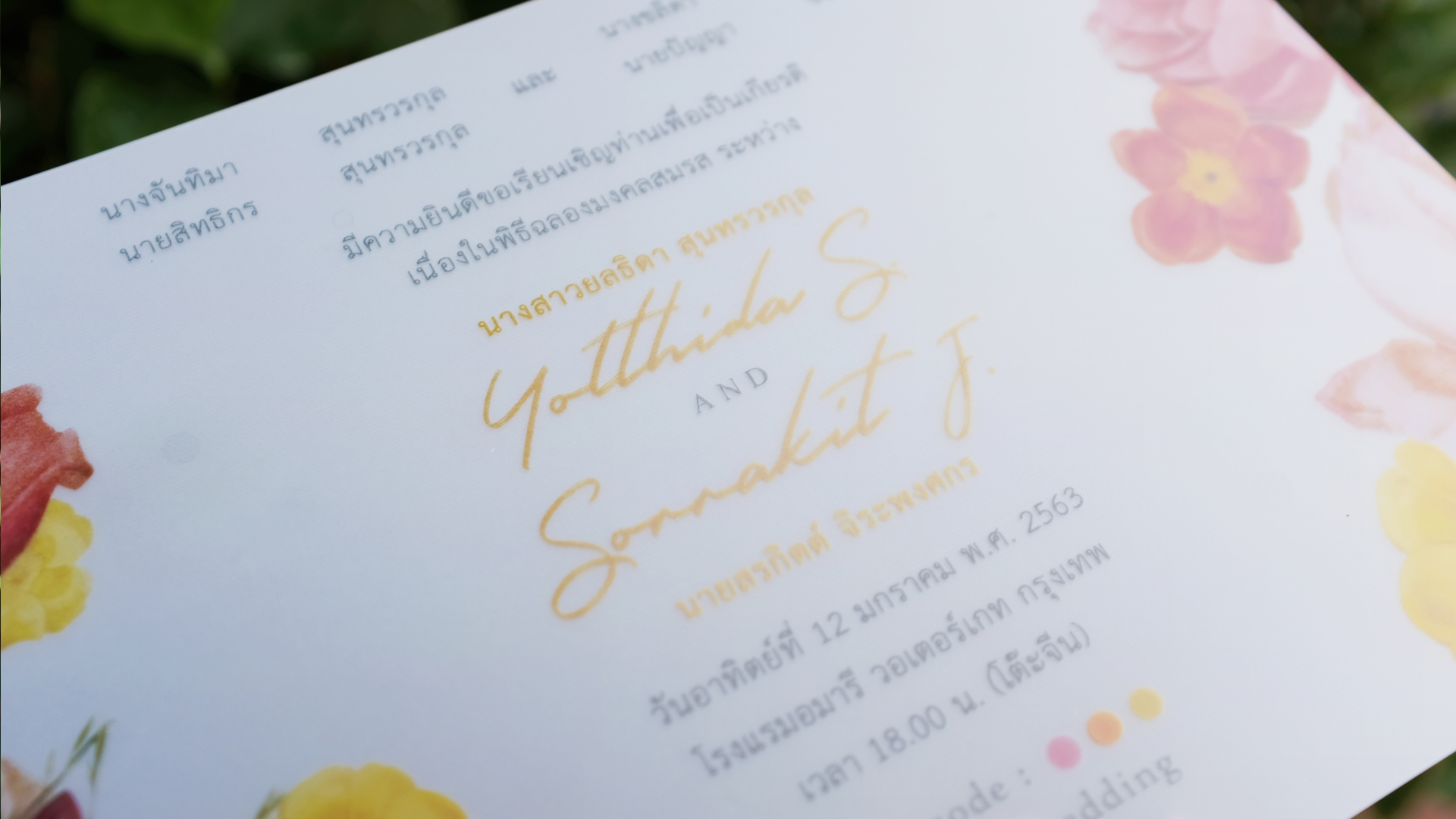 B040LM-wedding-card-1
