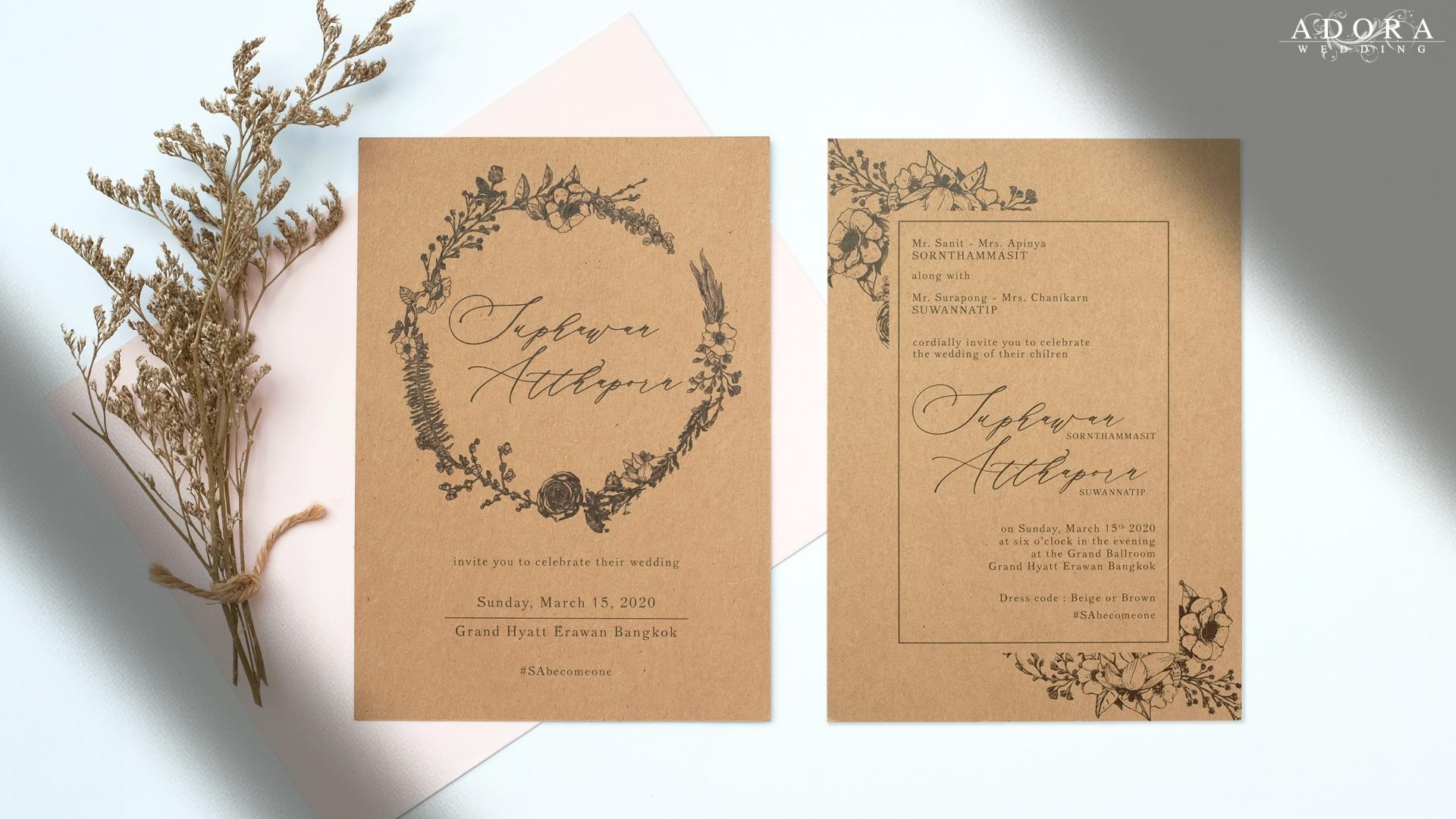 B150CR-wedding-card-1