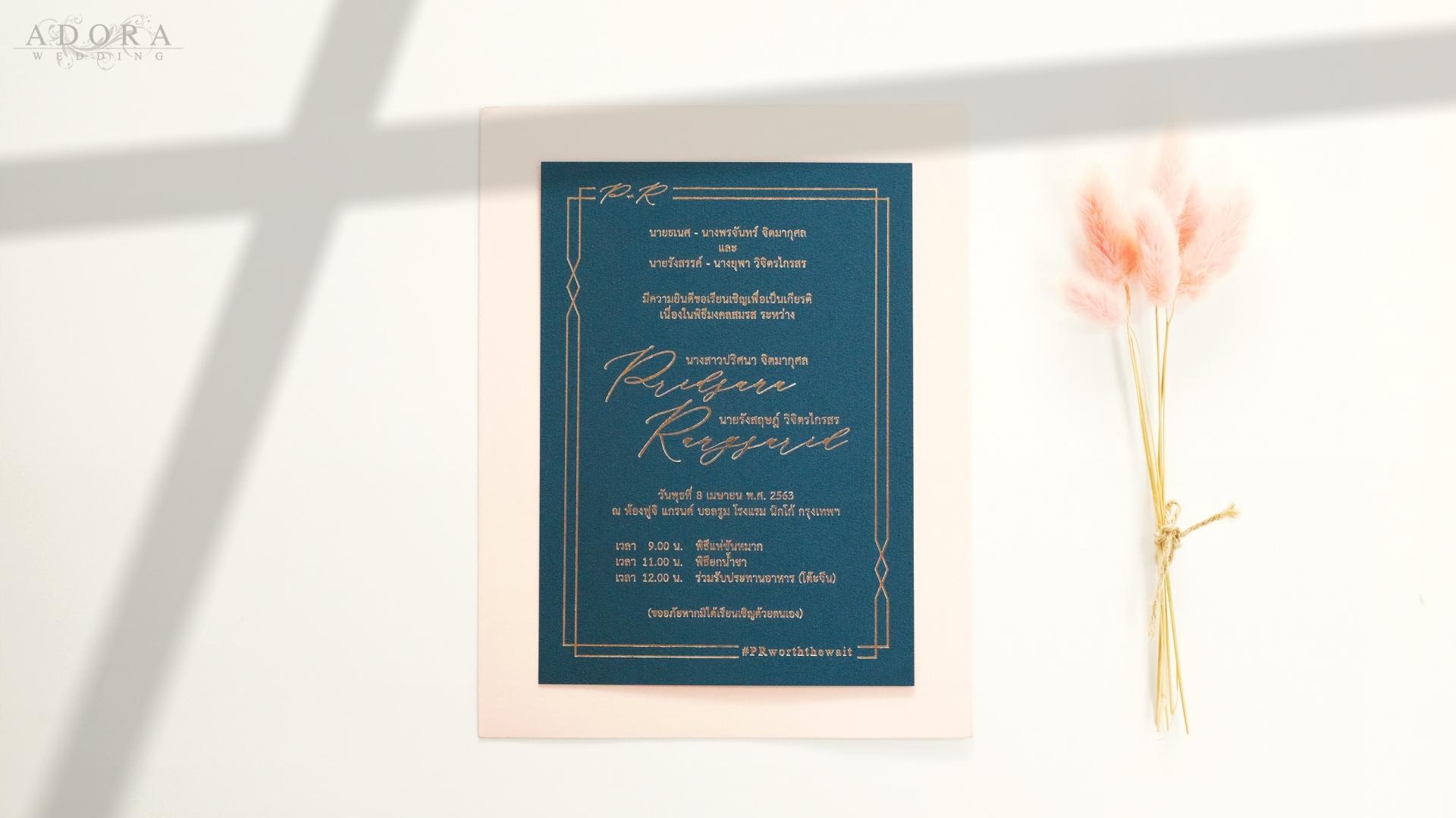 B158NV-wedding-card-3