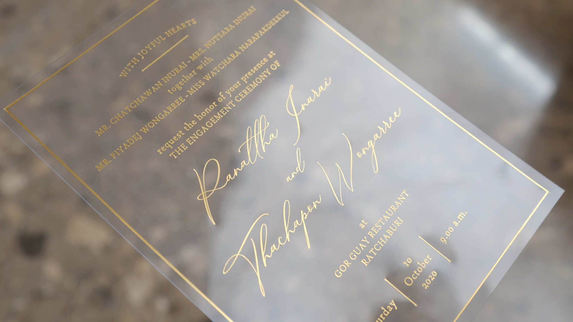 B239LM-wedding-card-2