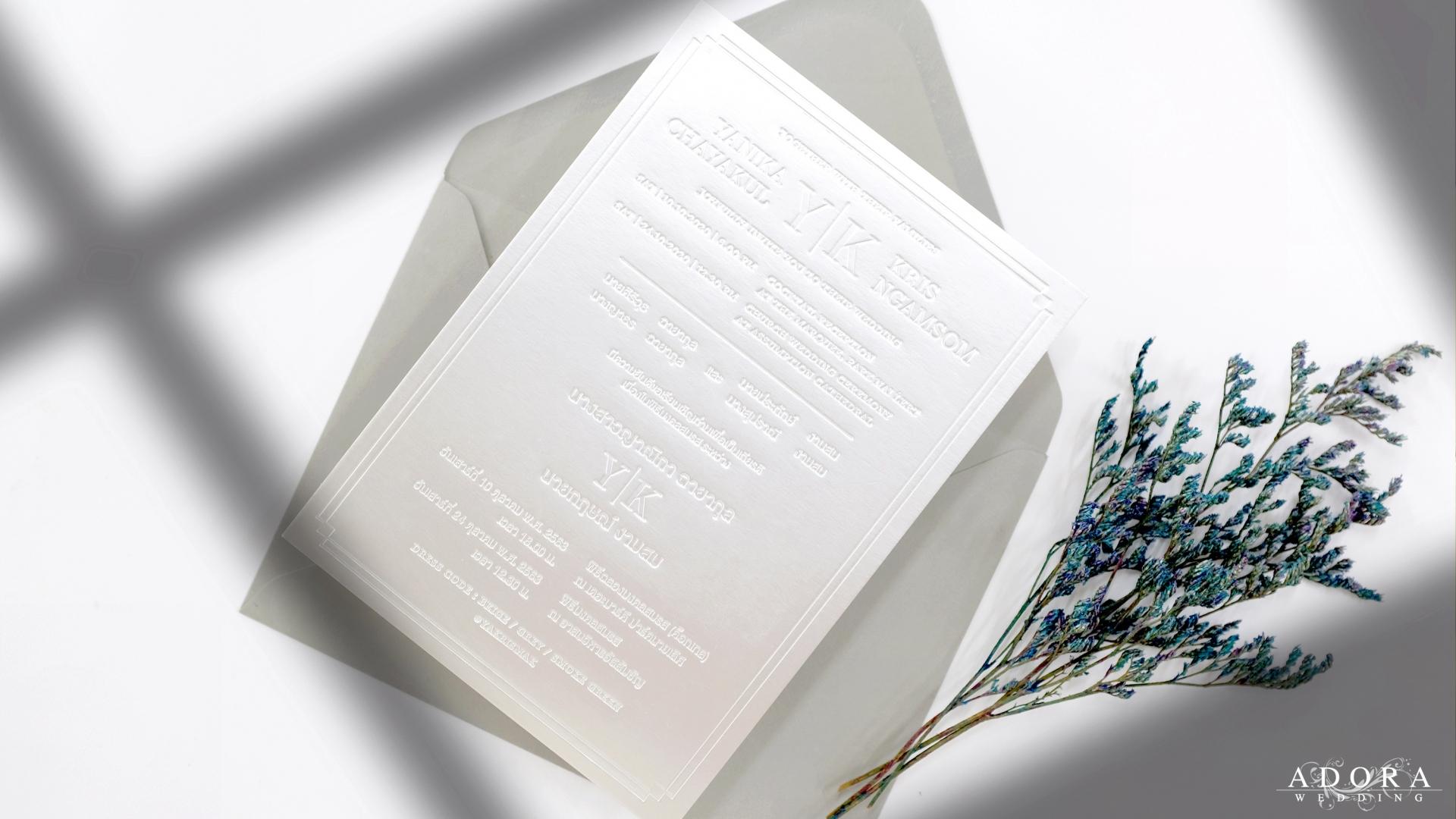 wedding-card-B235DG/DS
