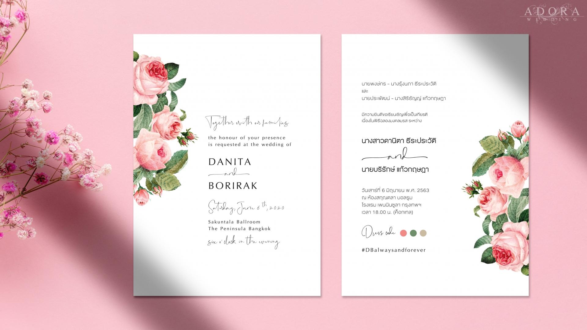 wedding-card-B181