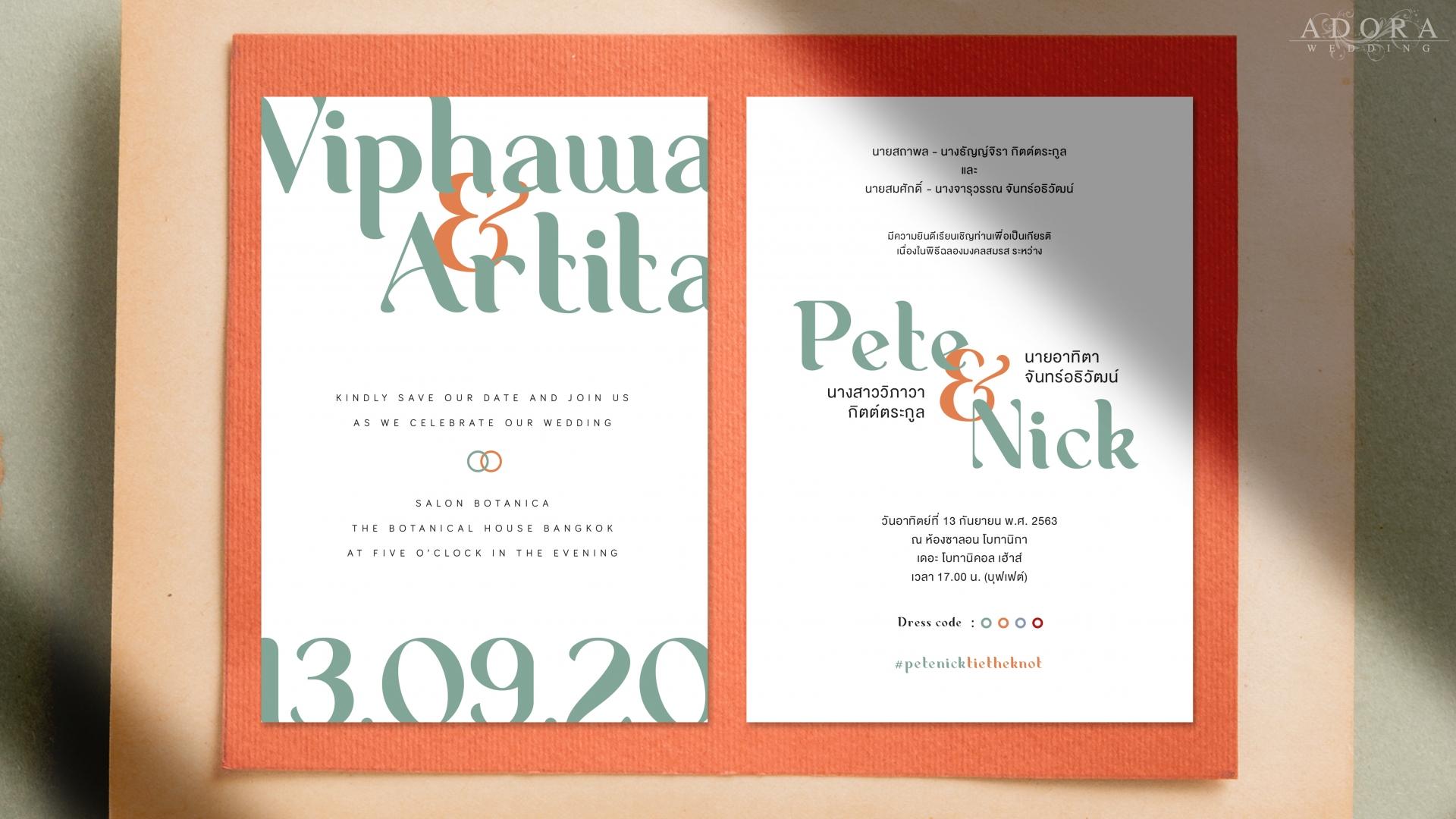 wedding-card-B219