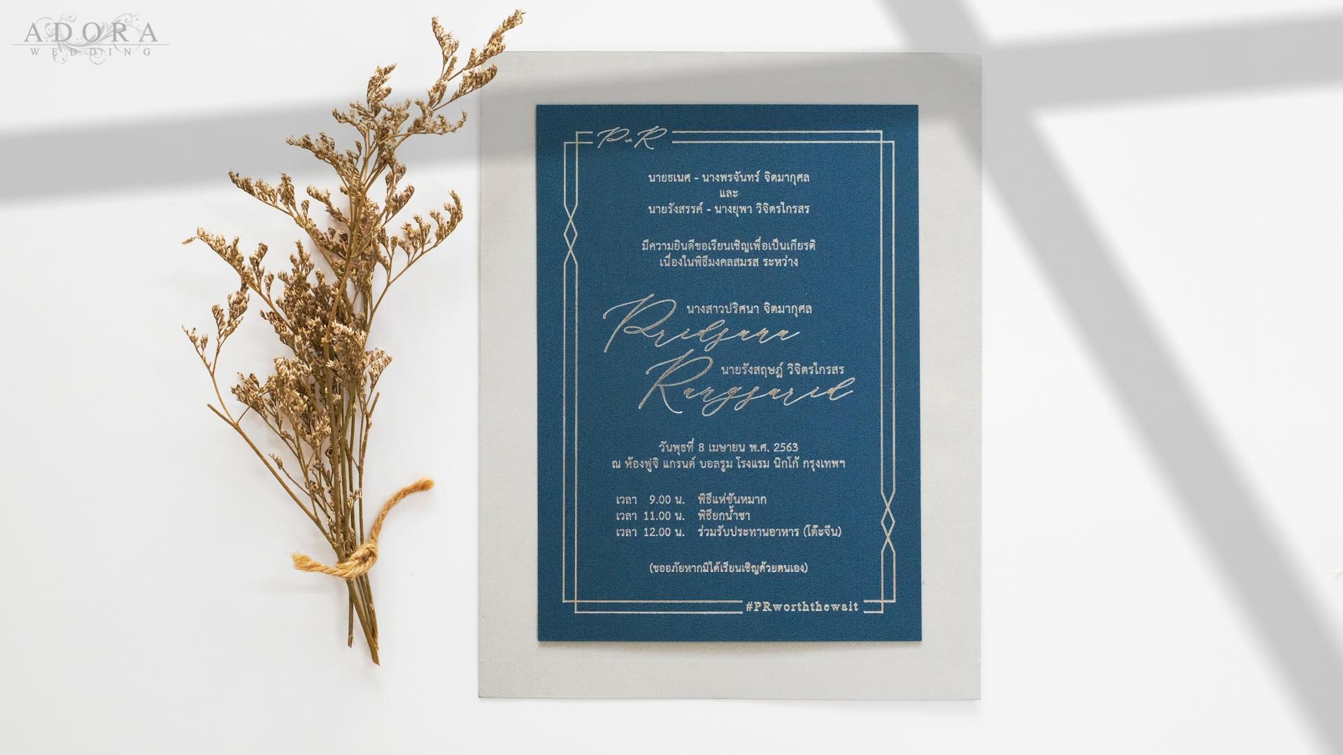 B158NV-wedding-card-4