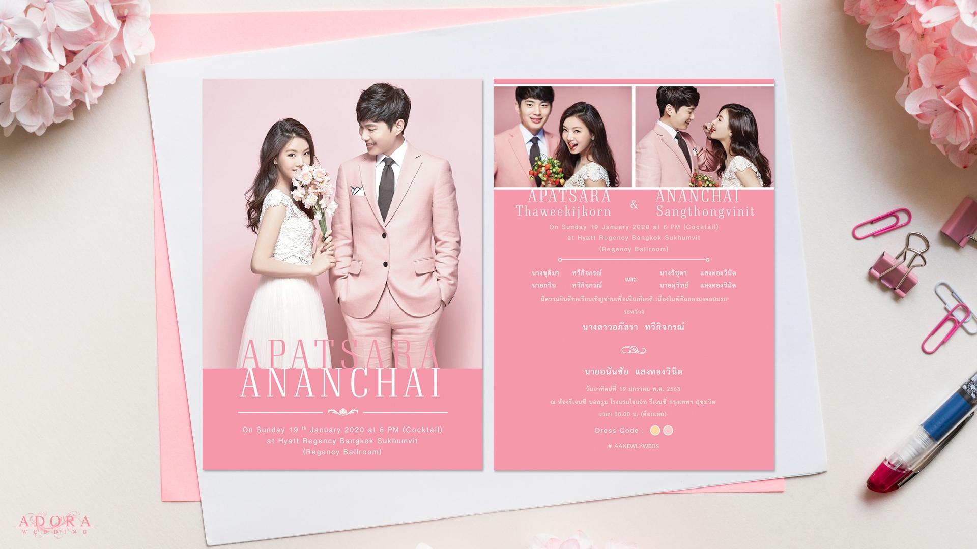 wedding-card-B085