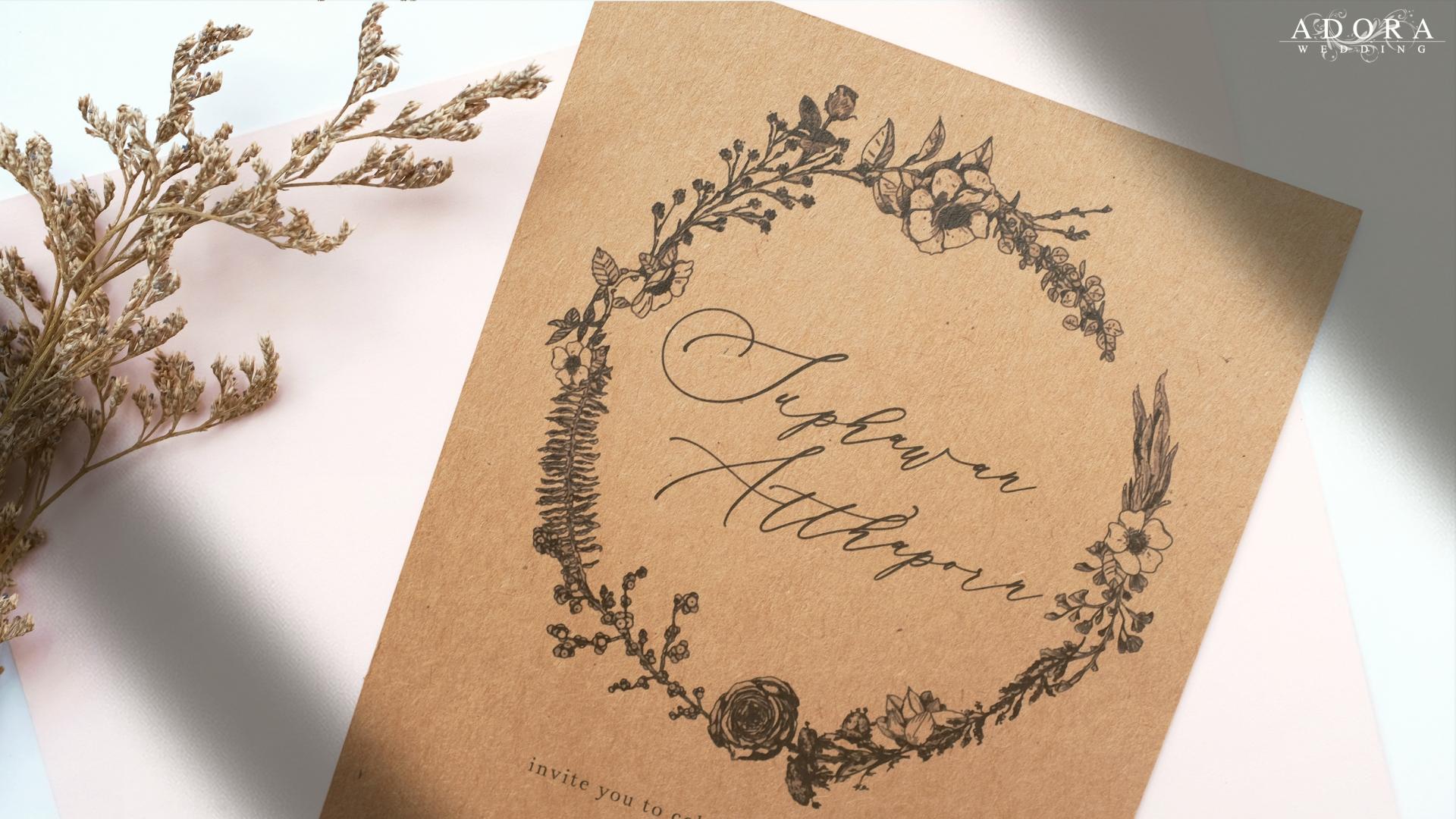 B150CR-wedding-card-2