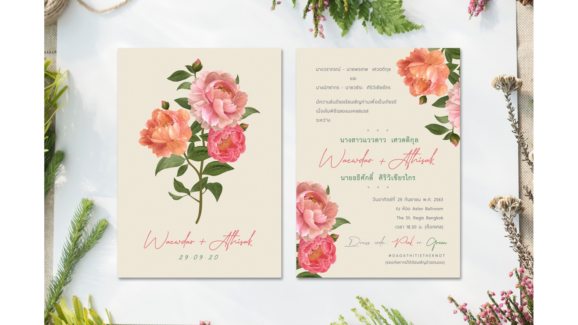 wedding-card-B053
