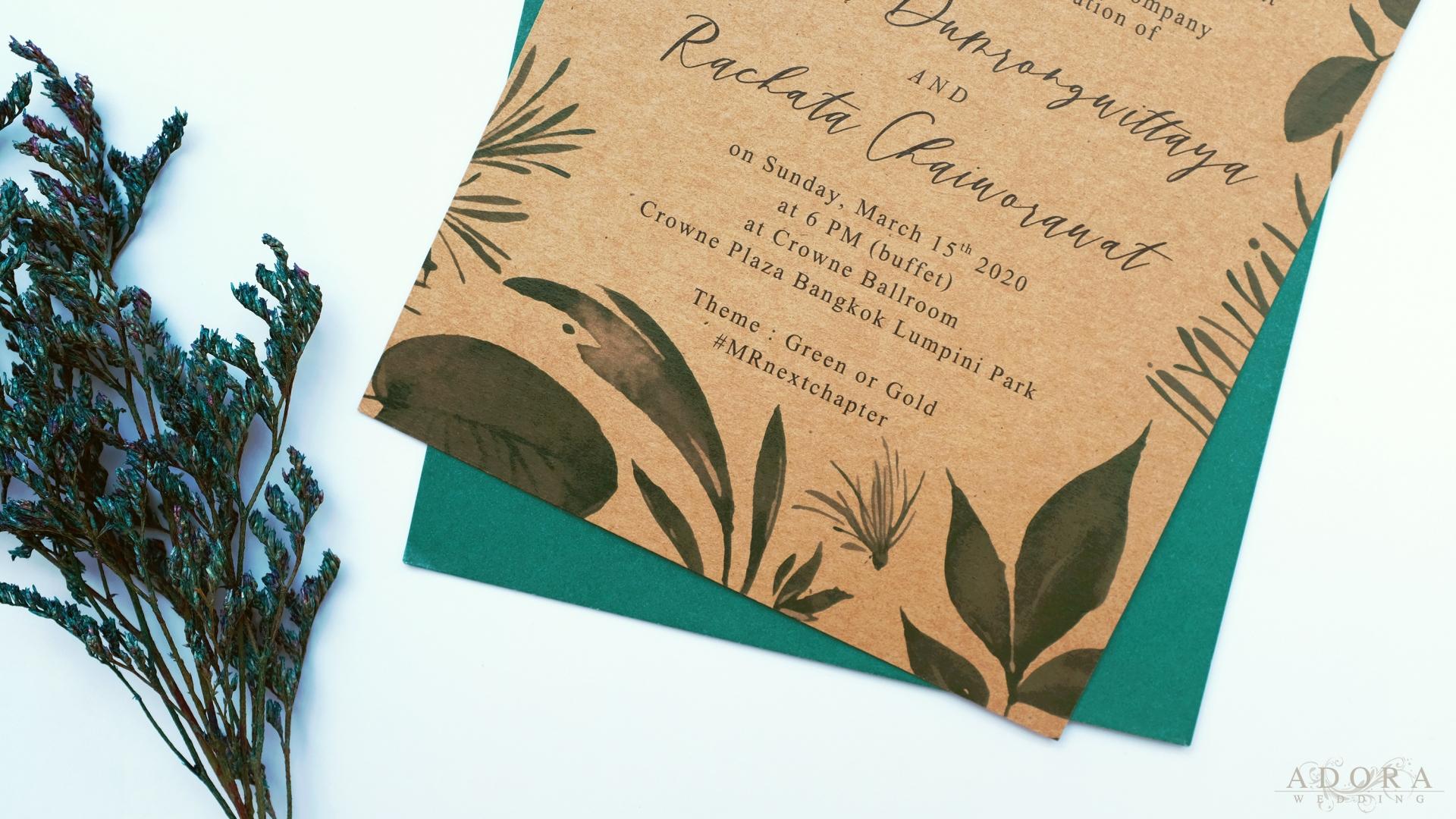 B148CR-wedding-card-4