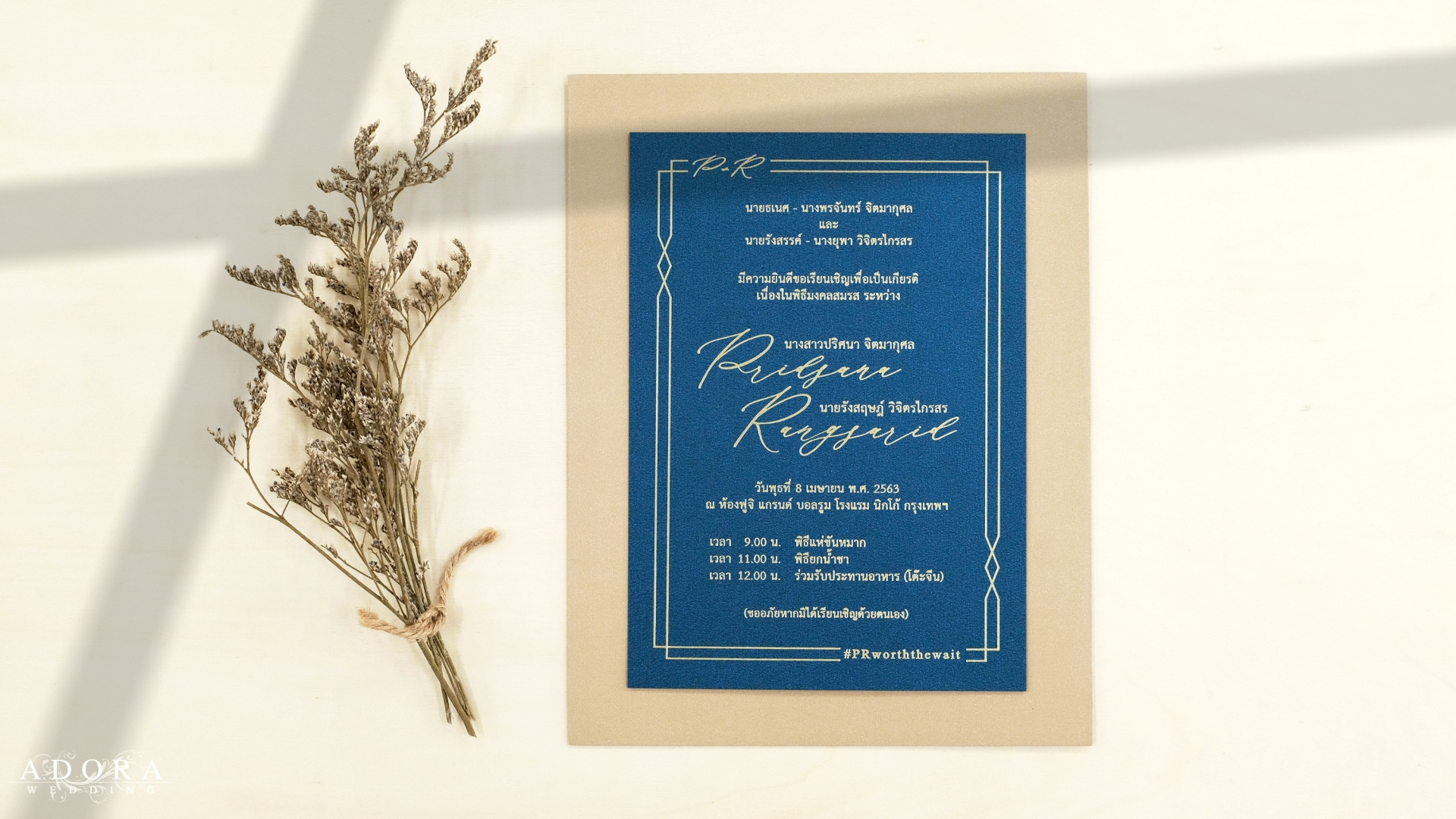 B158NV-wedding-card-5