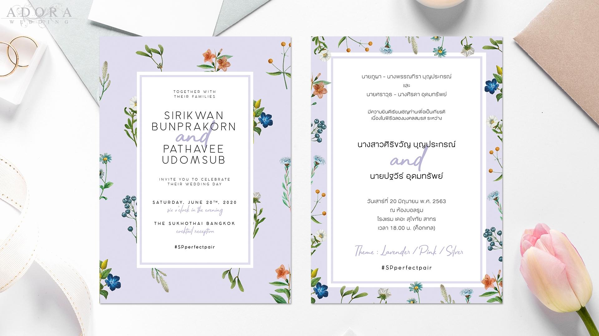 wedding-card-B204