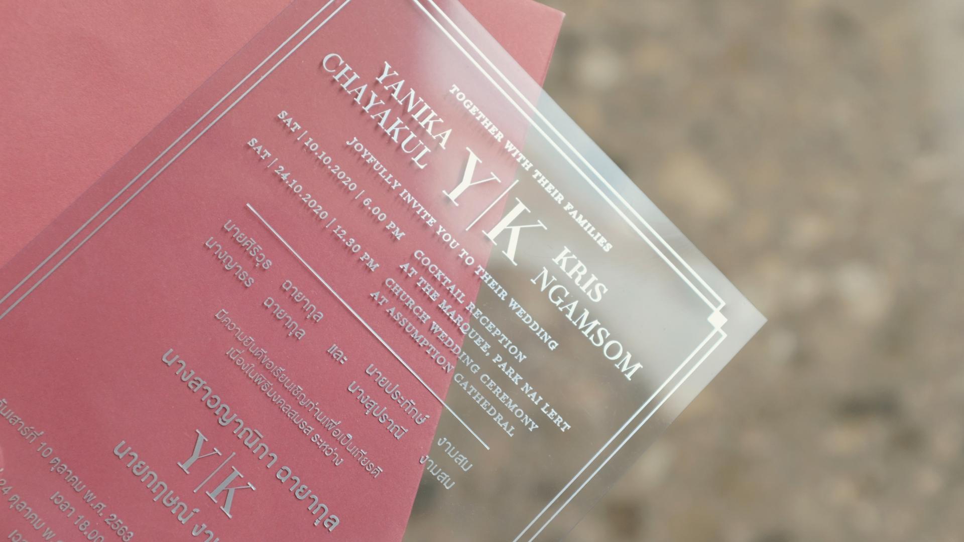B235LM-wedding-card-9