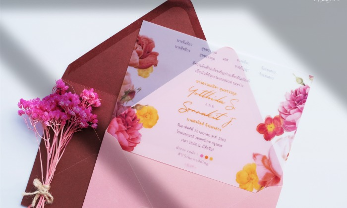 B040LM-wedding-card-cover
