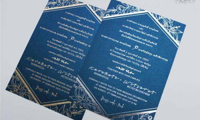 B065NV-wedding-card-cover
