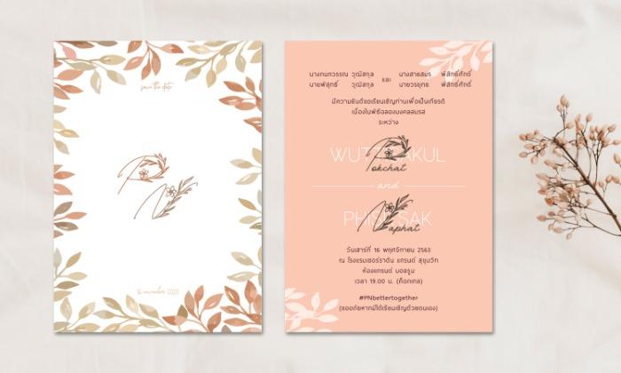 B001-wedding-card-cover