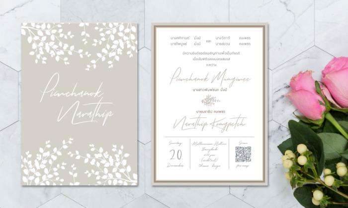 B014-wedding-card-cover