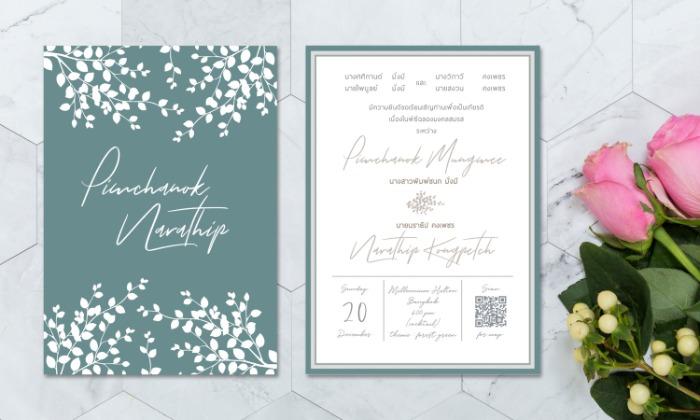 B014G-wedding-card-cover