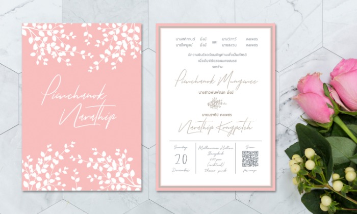 B014P-wedding-card-cover