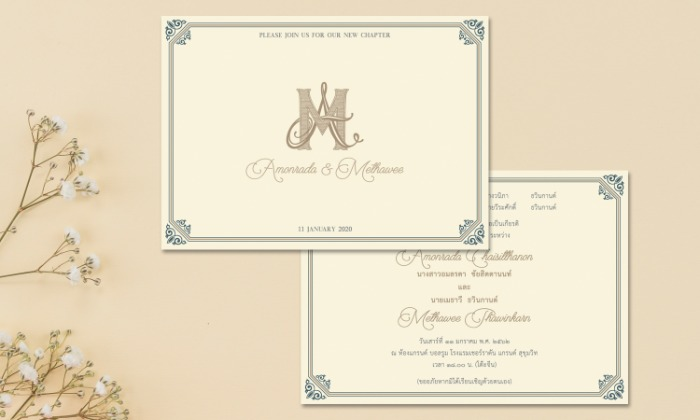 B017C-wedding-card-cover