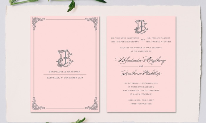 B019-wedding-card-cover