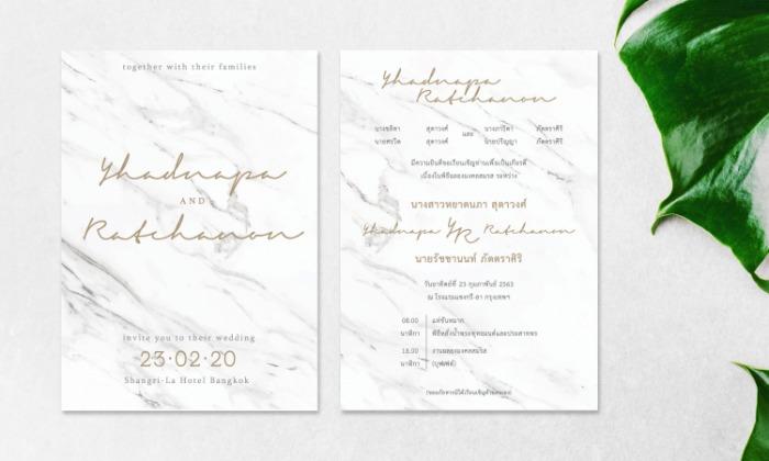 B028-wedding-card-cover