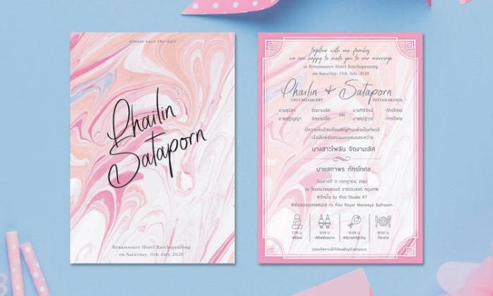 B030-wedding-card-cover