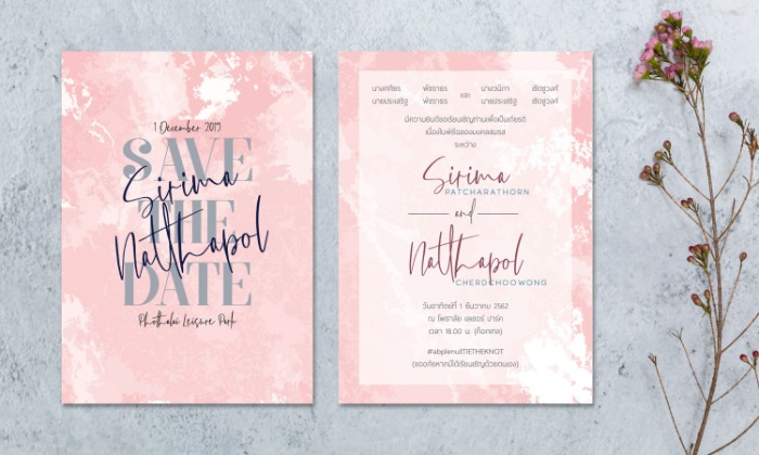B035-wedding-card-cover