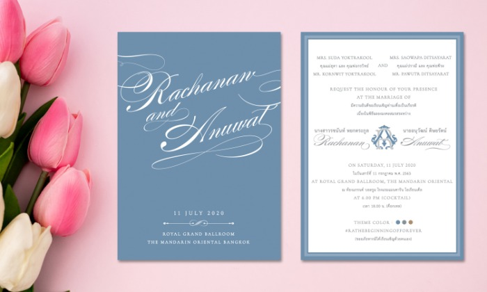 B043B-wedding-card-cover