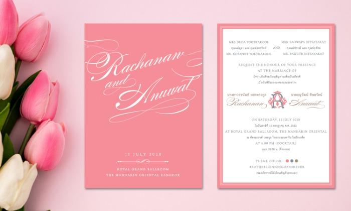 B043P-wedding-card-cover