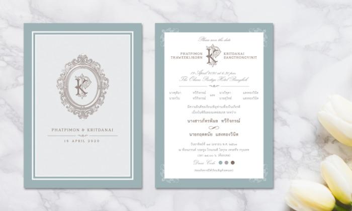 B046G-wedding-card-cover