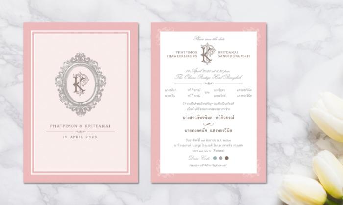 B046P-wedding-card-cover