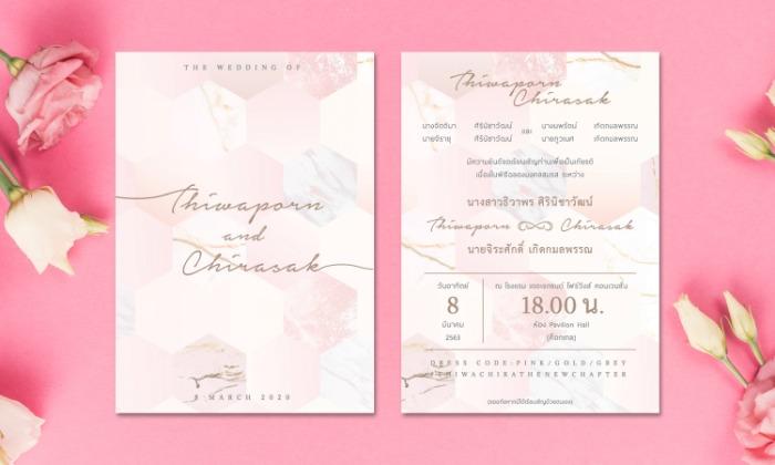 B049-wedding-card-cover