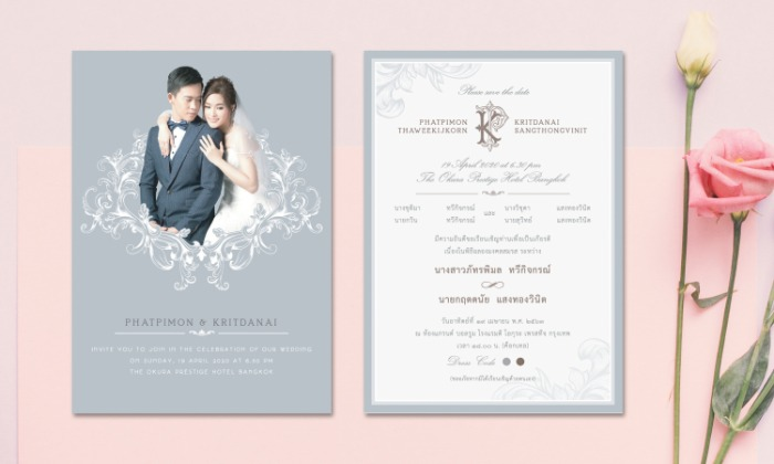 B050-wedding-card-cover