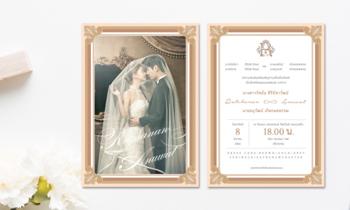 B052-wedding-card-cover