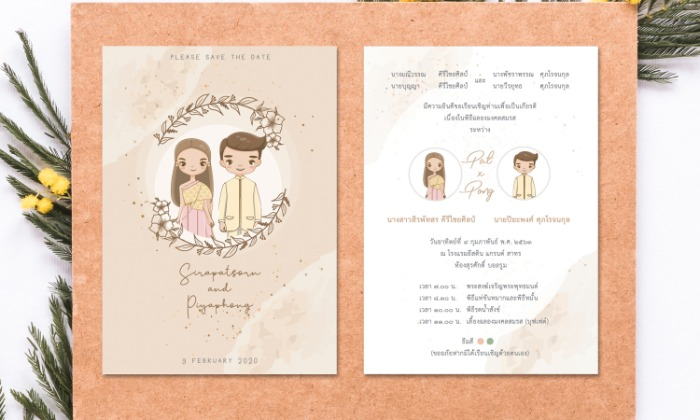 B055-wedding-card-cover