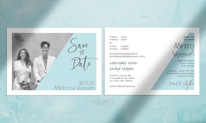 B070-wedding-card-cover