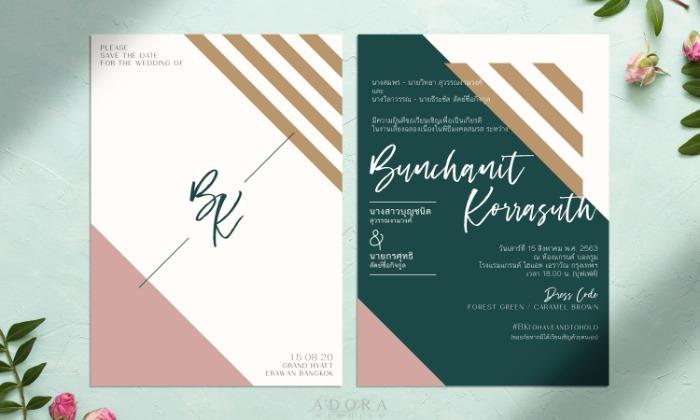 B071-wedding-card-cover