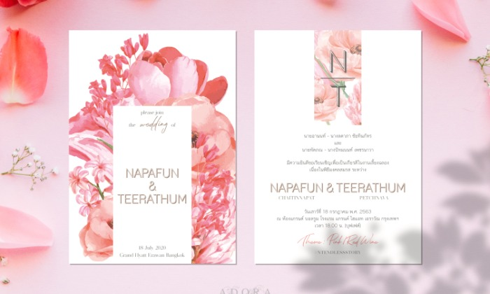 B072-wedding-card-cover