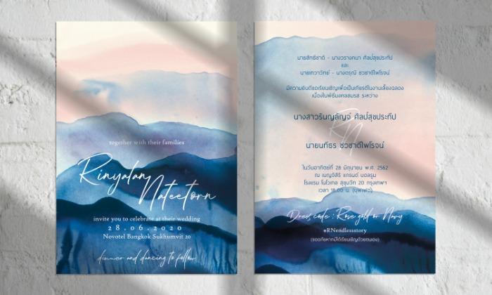B078-wedding-card-cover