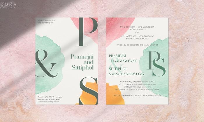 B082-wedding-card-cover
