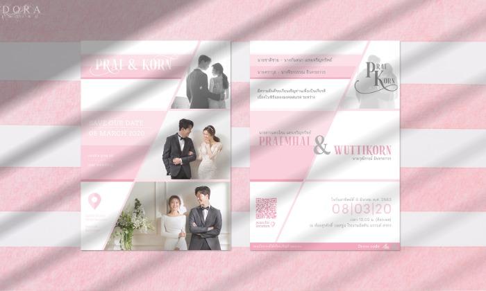 B084-wedding-card-cover